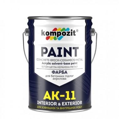Kompozit AK-11 фарба для бетонних підлог, 10кг. Біла