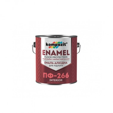 Алкідна емаль для підлоги ПФ-266 Kompozit 2,8 кг