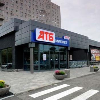 Магазины АТБ в Одессе