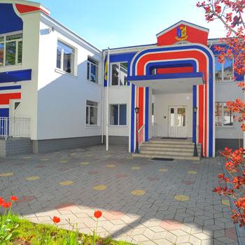 Британская международная школа, Киев