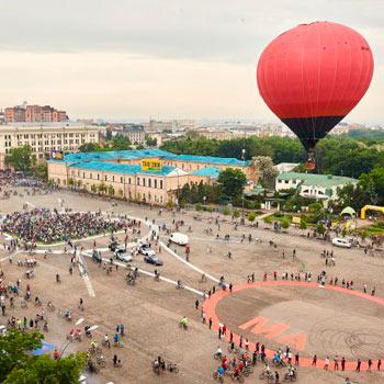 XIII Велодень, Харьков